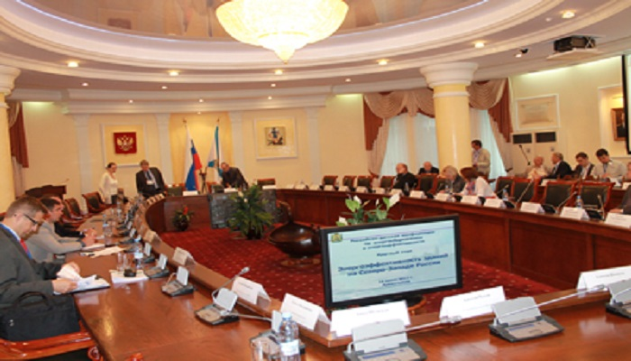 Round table at the Governor´s room